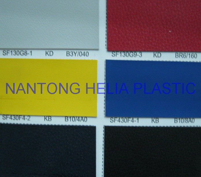 Nantong Helia Plastic Co Ltd